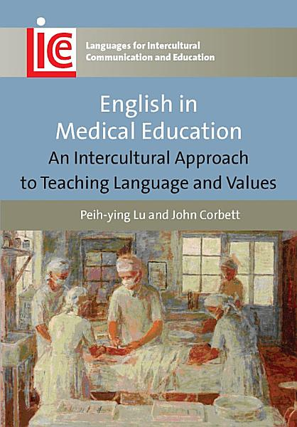 English in Medical Education PDF