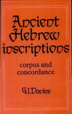 Ancient Hebrew Inscriptions