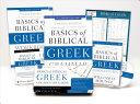 Learn Biblical Greek Pack 2. 0