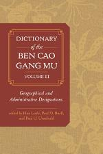 Dictionary of the Ben cao gang mu, Volume 2