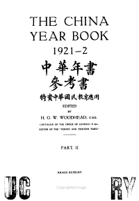 The China Year Book PDF