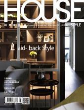 時尚家居House-Style: 第68期