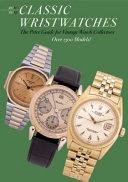 Classic Wristwatches 2011 2012 PDF