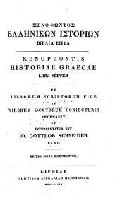 Xenophōntos ta sōizomena: Xenophontis quae extant, Volumes 3-4