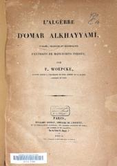 LʹAlgèbre dʹOmar Alkhayyami