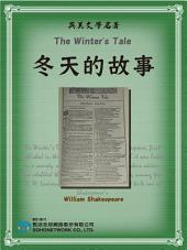 The Winter's Tale (冬天的故事)
