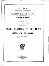 Atti parlamentari della Camera dei deputati legislatura 11., sessione 2. 1871-72: 200-211bis