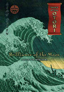 Brilliance of the Moon  Battle for Maruyama PDF
