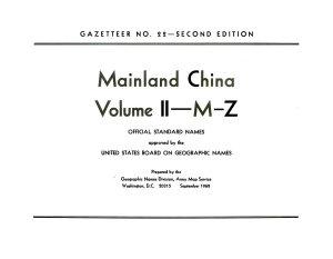 Mainland China PDF