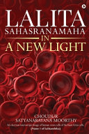 Lalita Sahasranamaha   in a New Light PDF