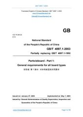 GB/T 4897.1-2003: Translated English of Chinese Standard. (GBT 4897.1-2003, GB/T4897.1-2003, GBT4897.1-2003): Particleboard Part 1: General requirements for all board types.