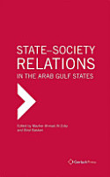State Society Relations in the Gulf PDF