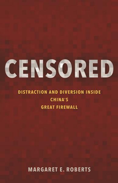 Censored PDF