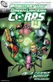 Green Lantern Corps (2006-) #47