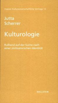 Kulturologie PDF
