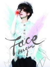 賴雅妍「FACE」音樂微小說
