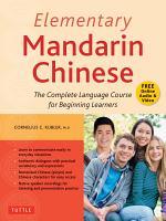 Elementary Mandarin Chinese Textbook