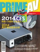PRIME AV新視聽電子雜誌 第226期