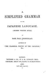 A Simplified Grammar of the Japanese Language (modern Written Style)