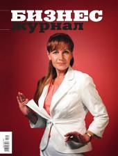 Бизнес-журнал, 2011/07: Калининградская область