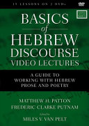 Basics of Hebrew Discourse Video Lectures PDF