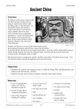 Hands-On History--Ancient China