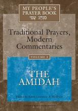 My People s Prayer Book  The Amidah PDF