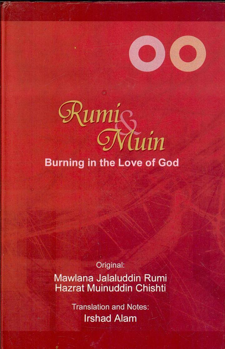 Rumi and Muin