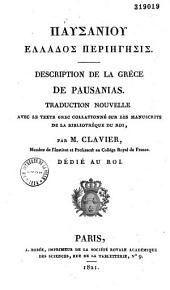 Description de la Grèce de Pansanias