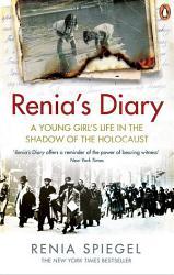 Renia   s Diary PDF