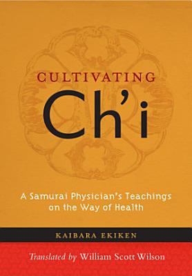 Cultivating Ch i