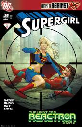 Supergirl (2005-) #45