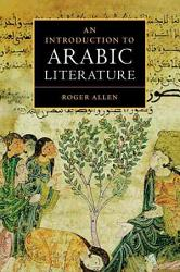 An Introduction to Arabic Literature PDF