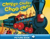 Chugga Chugga Choo-Choo: A Hyperion Read-Along