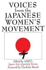 Voices from the Japanese Women's Movement