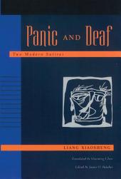 Panic and Deaf: Two Modern Satires