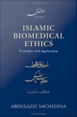 Islamic Biomedical Ethics PDF