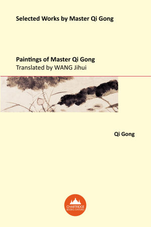 Paintings of Master Qi Gong