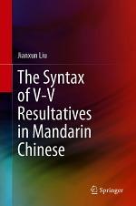 The Syntax of V-V Resultatives in Mandarin Chinese