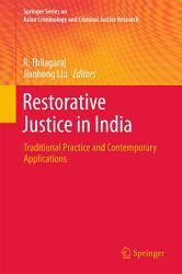 Restorative Justice in India PDF