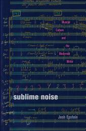 Sublime Noise