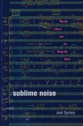 Sublime Noise