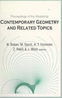Proceedings of the Workshop Contemporary Geometry and Related Topics PDF