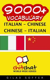 9000+ Italian - Chinese Chinese - Italian Vocabulary