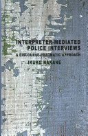 Interpreter mediated Police Interviews PDF