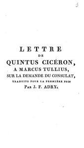 Lettre de Quintus Tullius à Marcus Tullius, sur la demande du consulat