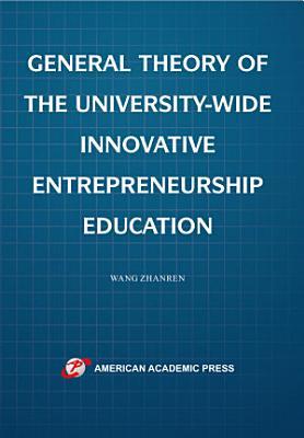 GENERAL THEORY OF THE UNIVERSITY WIDE INNOVATIVE ENTREPRENEURSHIP EDUCATION