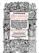 Deutsche Konkordanz der ganzen Bibel