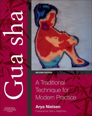 Gua sha   E Book PDF