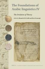 The Foundations of Arabic Linguistics IV